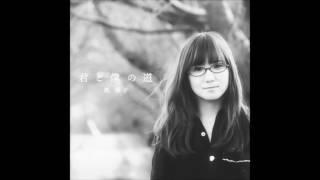 奥華子の10周年記念のアルバム「プリズム (PRISM)」〜10th Anniversary...