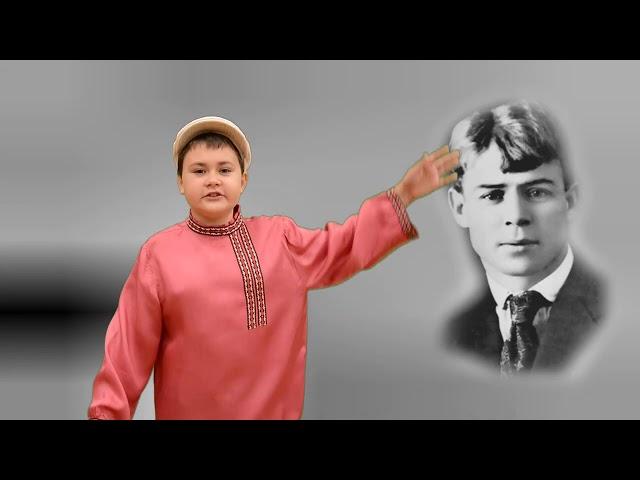 Изображение предпросмотра прочтения – ПавелАнуфриев читает произведение «Я иду долиной. На затылке кепи…» С.А.Есенина
