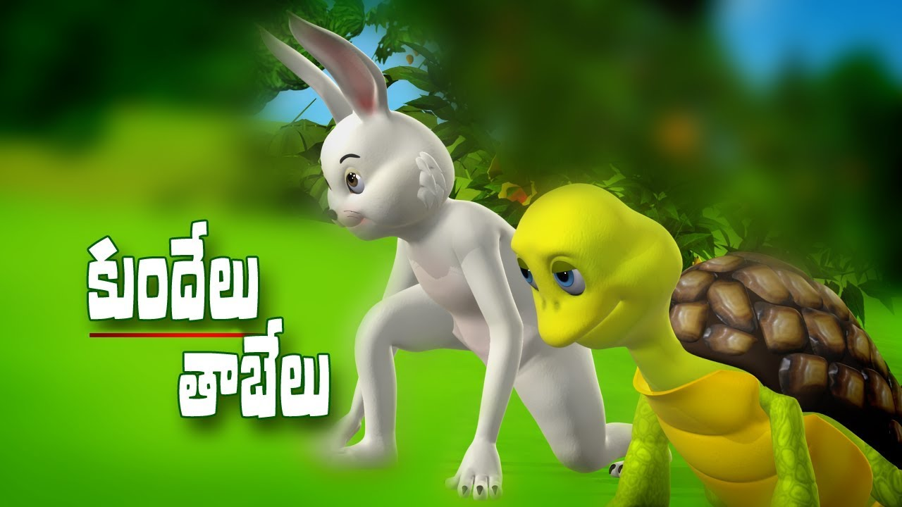 Rabbit And Tortoise Story 3d Animation Telugu Aesop Fables