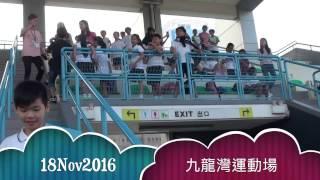 2016年中華基督教會香港區會小學聯合陸運會 男丙100米