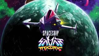 Savant - Spaceship