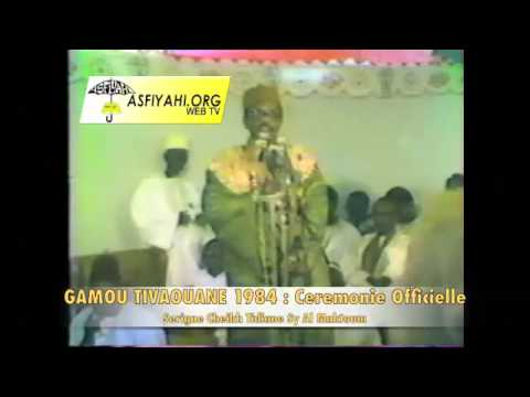 Les Amis de Asfiyahi.Org et TV Public Group | …