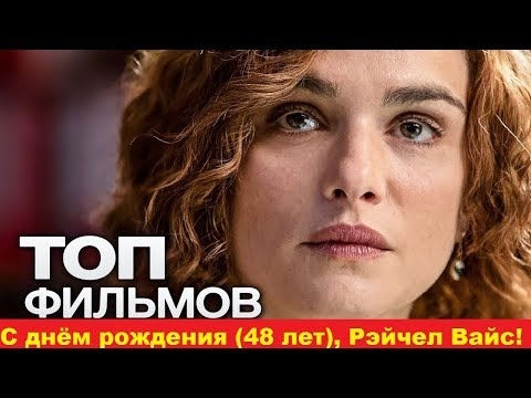 Татьяна Лютаева (Татьяна Дитковскене) - фильмография