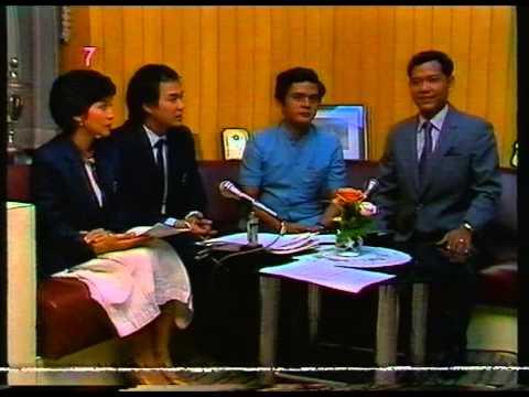 รายงานข่าวผลการเลือกตั้งผู้ว่ากทม ภาพจากช่อง5 ช่อง7 14 พ.ย.2528