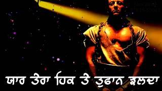 Jatt Di Clip 2||Singga||Sanjay Dutt||Mankirat Aulakh Status