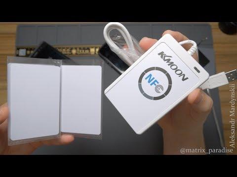 ACR122U-A9 KKMOON RFID NFC Reader Writer оборудование ХАКЕРА для работы с проездными и пропусками!