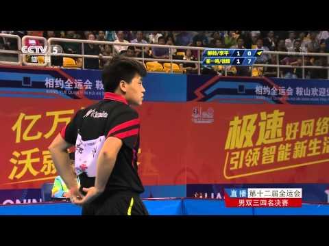 2013 China National Games (md-3rd place) Hao Shuai/Li Ping Vs Zhai Yiming/Xu Hui [HD] [Full Match]