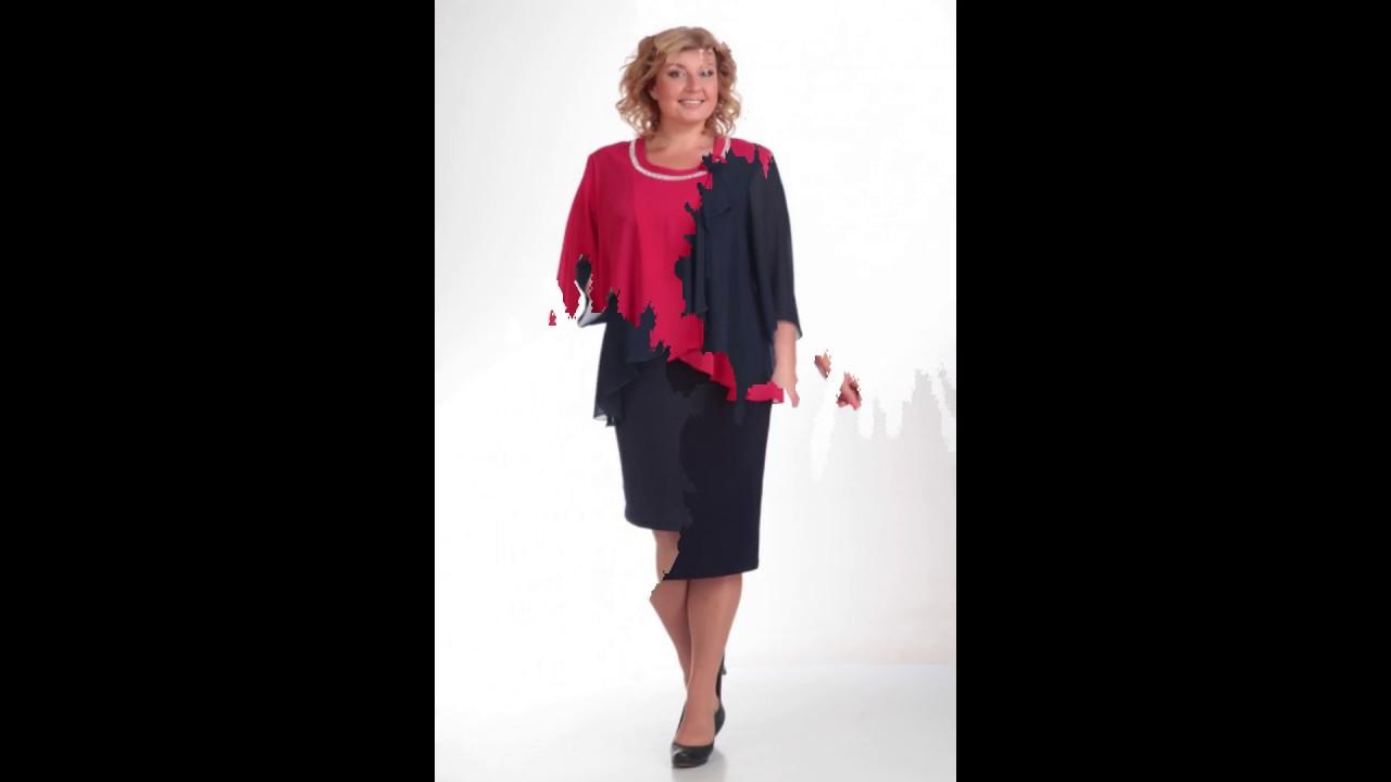 Красивые платья больших размеров 52 - 64 - YouTube