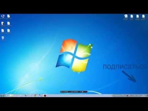 Как узнать модель процессора на компьютере windows 7