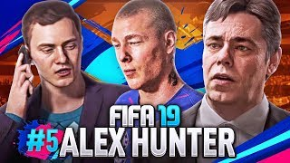 FIFA 19 | ALEX HUNTER #5 - BANKRUT?!