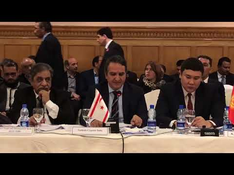 Economic Cooperation Organization | December 14, 2017