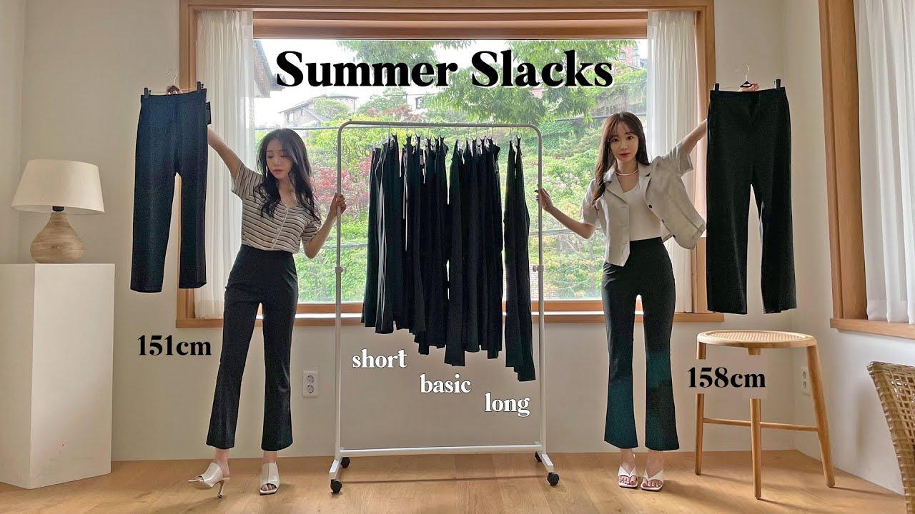 Event🎁 여름에도 포기 못하는 인생 슬랙스 패션 하울🧊키작녀 키큰녀 모두 수선 없이 입을 수 있는 6가지 슬랙스 제가 입어봤어요👖💙