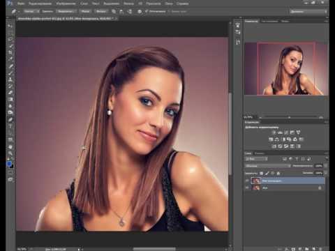 Как в Фотошопе CS6 изменить цвет объекта