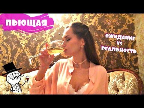 Полнометражный фильмы с пьяными девушками фото 233-33