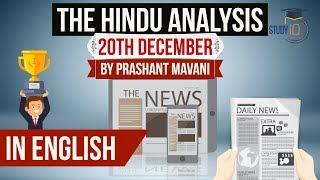 English 20 December 2017-The Hindu Editorial News Paper Analysis- [UPSC/SSC/IBPS] Current affairs