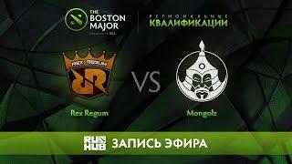 rex regum vs mongolz boston major qualifiers sea adekvat 4ce