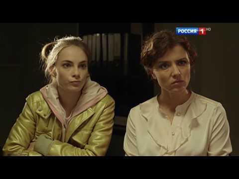 Холодное сердце 2 серия мелодрама 2016 HD