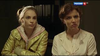 Холодное сердце 2 эпизод мелодрама 2016 HD