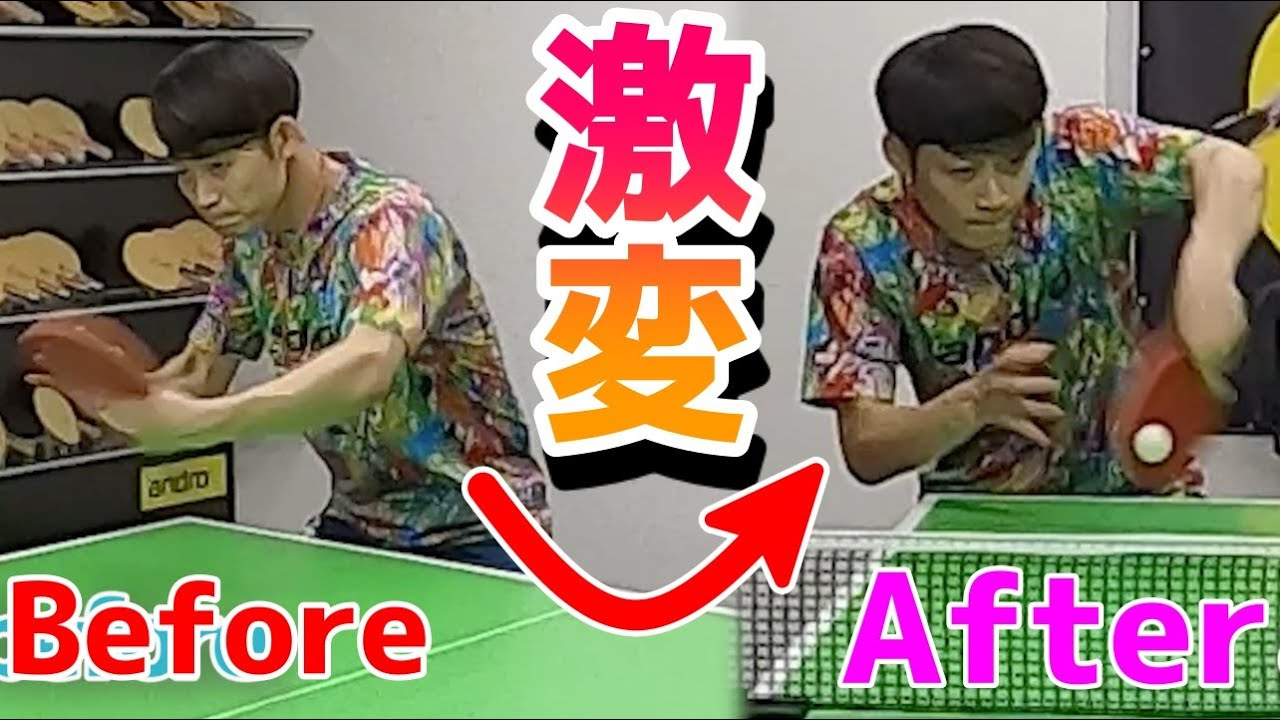 全日本ランカーからチキータを教わったら激変した【卓球】