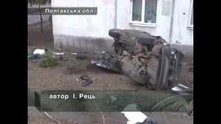 Відеореєстратор Зафіксував Жахливу Аварію на Полтавщині.