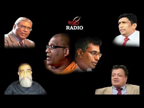 Sri Lanka Today - 27.06.2017 Ape Rata Yanata Atha Morning Program