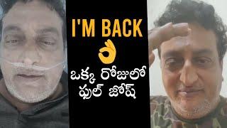 Actor Prudhvi Raj Complete Recovery From Sickness   Prudhvi Raj Latest Selfie Video   Daily Culture