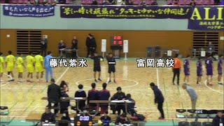 ハンドボール 2020関東 藤代紫水vs富岡