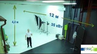 Фотостудия Киев | Презентация фотостудии F-Star Studio в Киеве(, 2013-09-11T13:10:39.000Z)