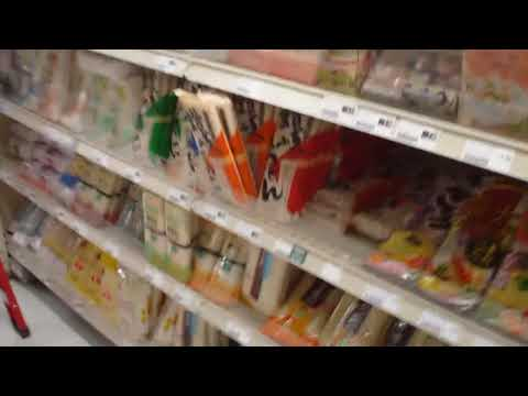 A Trip to the Asian Supermarket: Part II, plus TAG GAME