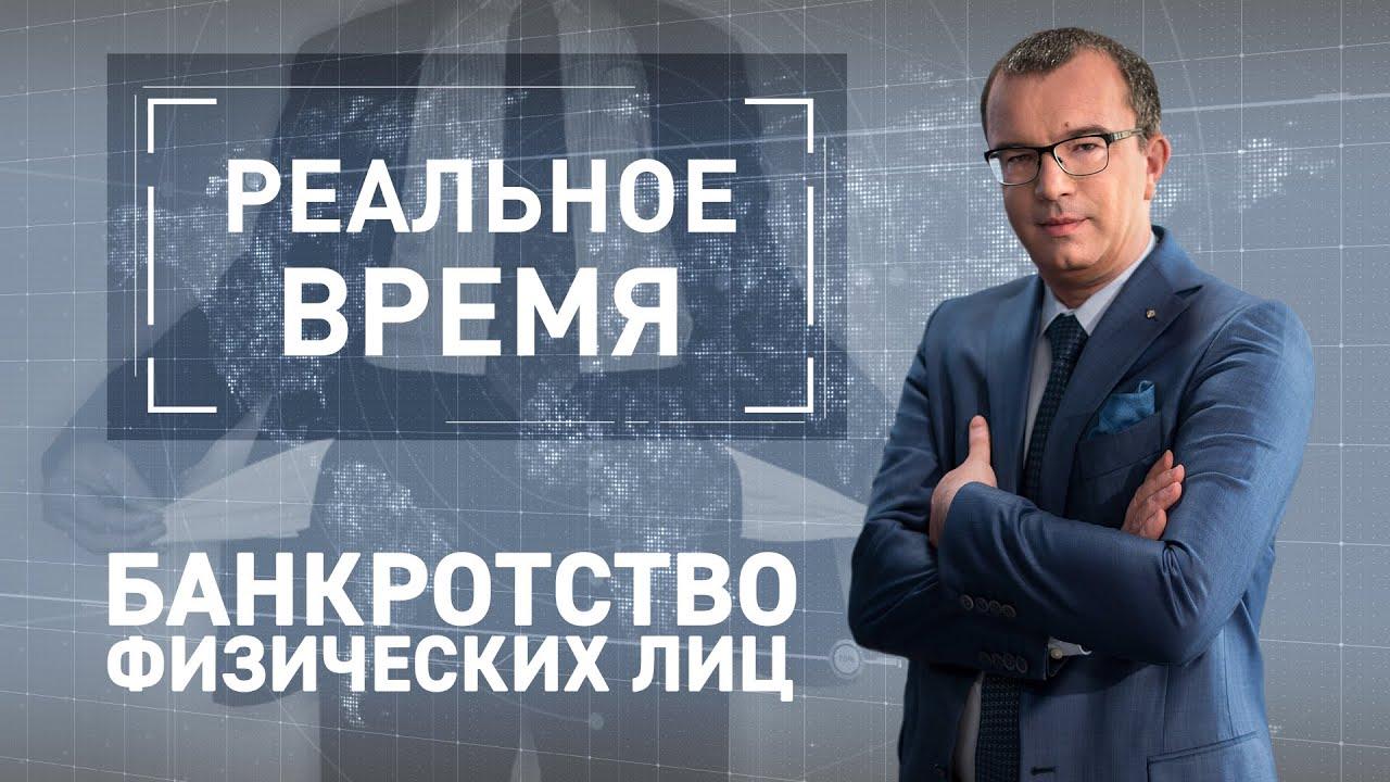 банкротство шевченко