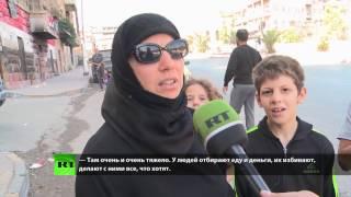 «С людьми делают что хотят»: жители восточного Алеппо оказались в заложниках у боевиков