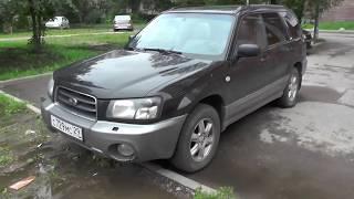 Выбираем Б\У Авто Subaru Forester 2 (Бюджет 250-300тр)