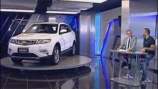 Auto Focus - GEELY X7 Sport - 05/08/2018