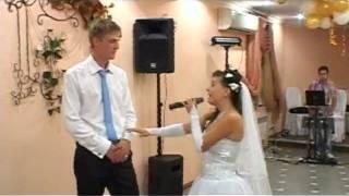 Песня невесты Любимому мужу)).mp4