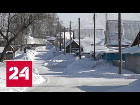 В школу риском для жизни: в сложной ситуации оказались учащиеся из Новоалтайска - Россия 24