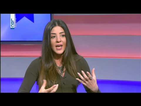 برنامج بتحلى الحياة لقاء ملكة جمال لبنان رهف عبدالله كامل HD