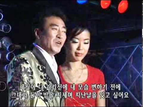 korean old song part 9 the best