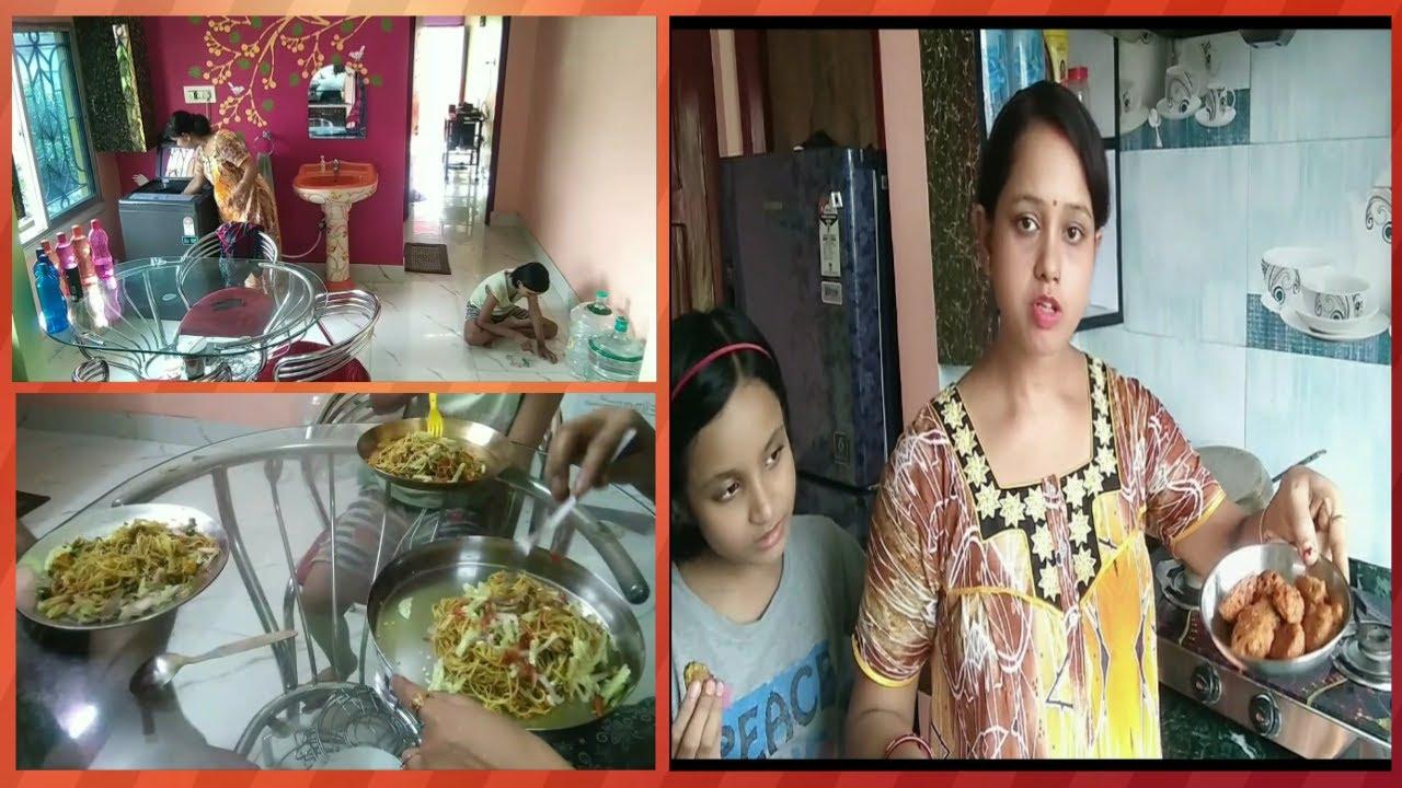Bengali Vlog # আমার Fit থাকার রহস্য হল এটাই / Special Dinner Menu
