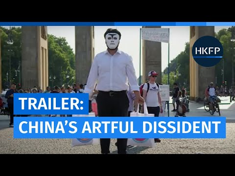 Trailer: China's Artful Dissident