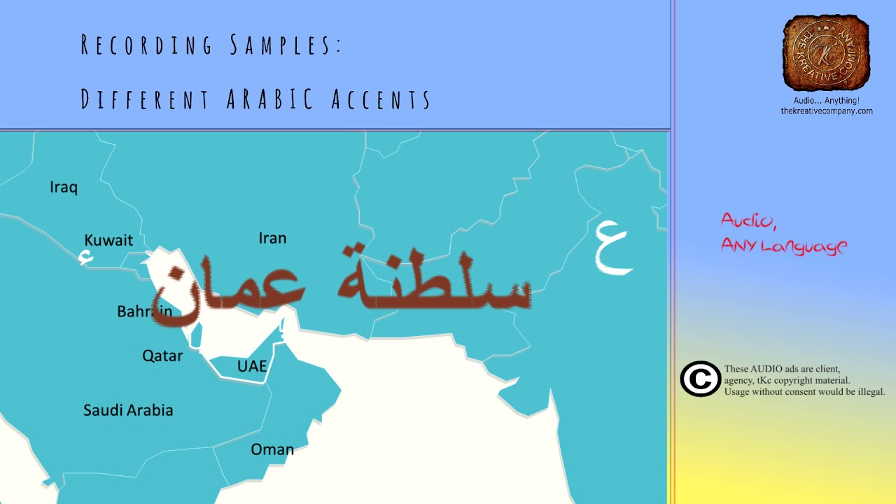 The Kreative Company - Arabic Accents' Recordings