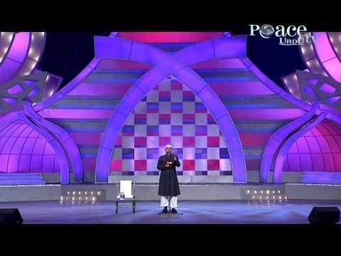 Islam Aur Badshaguni - Shaikh Sanaullah Madni