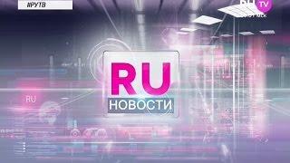 NYUSHA - Ру новости, 22.12.16