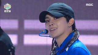 Download [쇼! 음악중심 4K] 트레저 -음 (TREASURE -Mmm) MBC 201121 방송