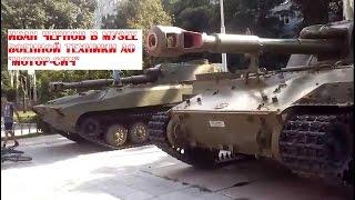Иван Чернов. В музее военной техники АО