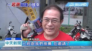 20190702中天新聞 超級韓粉挺身號召! 「7/6高雄見」週末玩到底!