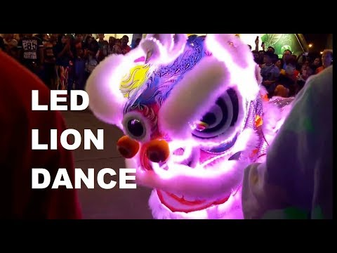 Chinese New Year Celebrations 2017 | LED LION DANCE