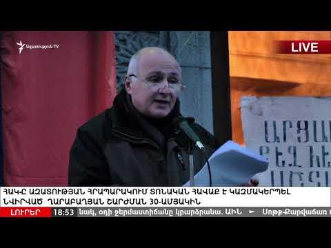 Harutyun Marutyan presentation at Yerevan Liberty Square on 30th Anniversary of Karabagh Movement Fe