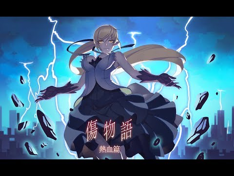 [AMV] Believer - Imagine Dragons  (Kizumonogatari II: Nekketsu-hen)