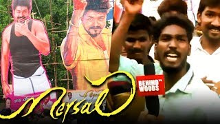 Mersal Audio Launch -Live Celebration by Vijay Fans at Nehru Stadium! | DC 65