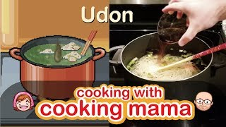 Udon | Cooking with Cooking Mama!